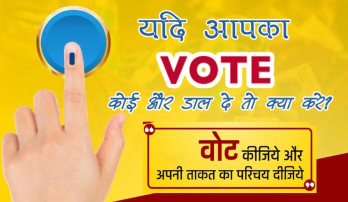 vote for modi