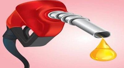 price of petrol and diesel