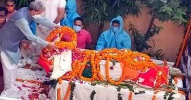 उत्तराखंड के पूर्व केंद्रीय मंत्री बची सिंह रावत सोमवार को पंचतत्व में हुए विलीन...
