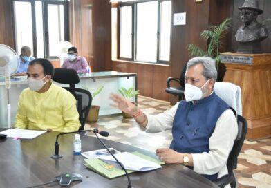 मुख्यमंत्री ने की जनपद पौड़ी की विभिन्न विधानसभा क्षेत्रों के लिये की गयी घोषणाओं के क्रियान्वयन की समीक्षा।