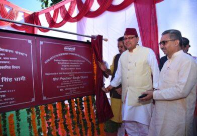 मुख्यमंत्री पुष्कर सिंह धामी ने गुरुवार प्रातः राष्ट्रीय दृष्टिबाधित दिव्यांगजन सशक्तिकरण संस्थान में दृष्टिबाधित बच्चों के साथ अपना जन्म दिवस मनाया।