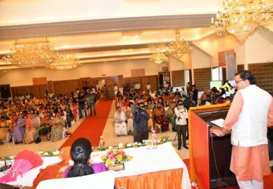 मुख्यमंत्री ने की घोषणा। प्रदेश में शुरू की जायेगी मुख्यमंत्री नारी सशक्तीकरण योजना।
