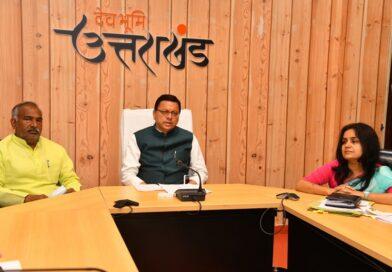 मुख्यमंत्री पुष्कर सिंह धामी ने कहा- जिलों से हर दो घंटे में भेजी जाए रिपोर्ट