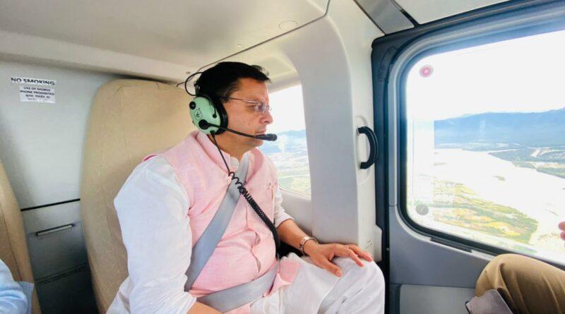 सीएम धामी ने किया आपदा प्रभावित क्षेत्रों का हवाई निरीक्षण.